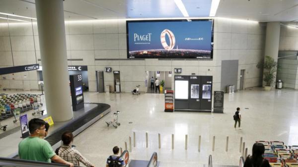 如何选择机场广告