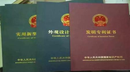 办理杭州专利申请的注意事项有哪些