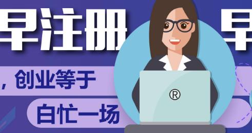 企业办理杭州专利申请的原因是什么