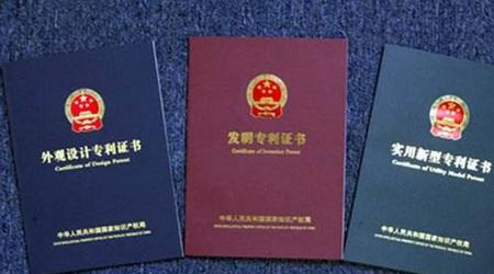 如何选择杭州专利申请公司