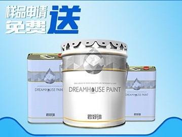 选择水性氟碳漆可以从哪些方面入手