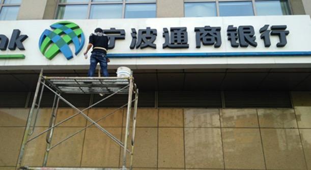 什么样的上海广告牌清洗值得选择