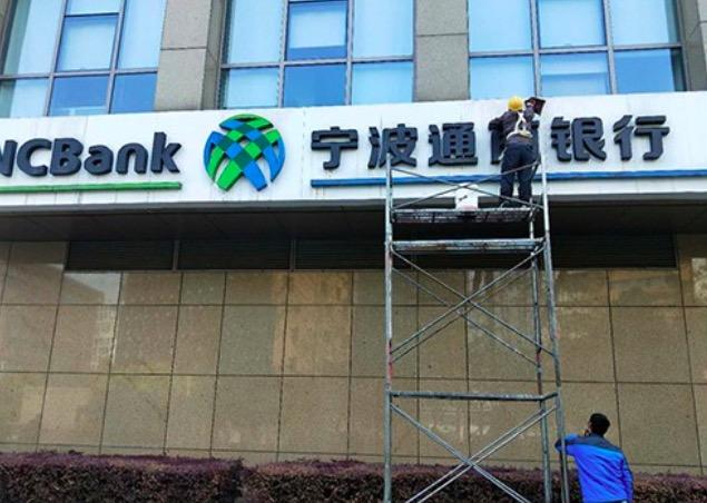 选择上海广告牌清洗的注意事项
