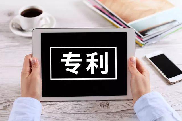 选择广州专利维权的好处有哪些