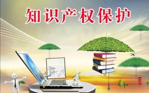 选择广州专利维权的注意事项有哪些