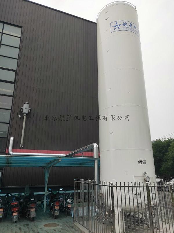 擁有哪些特性的氮氣罐生產廠家值得合作