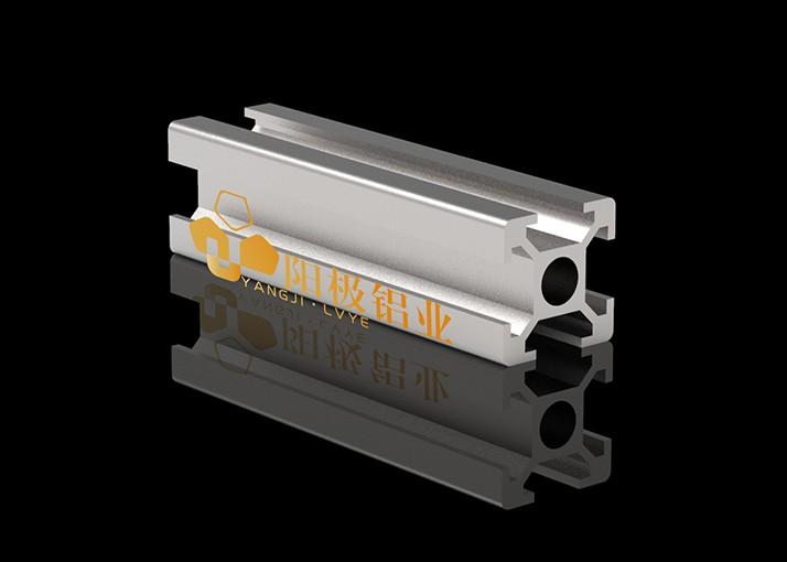 工业铝型材的生产特点有哪些