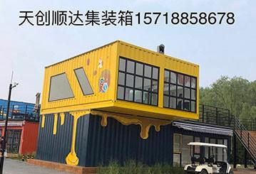 哪些行业会与北京集装箱房回收合作