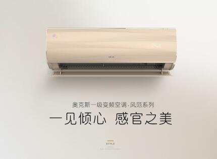 什么样的中央空调值得信赖