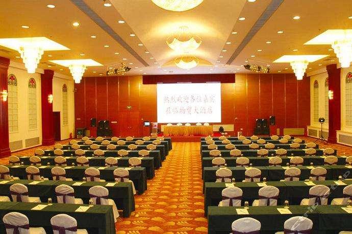 选择北京大型会议酒店可以从哪些方面入手