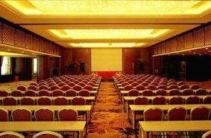 选择北京大型会议酒店的好处有哪些