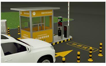 停车场收费管理系统具备哪些优势
