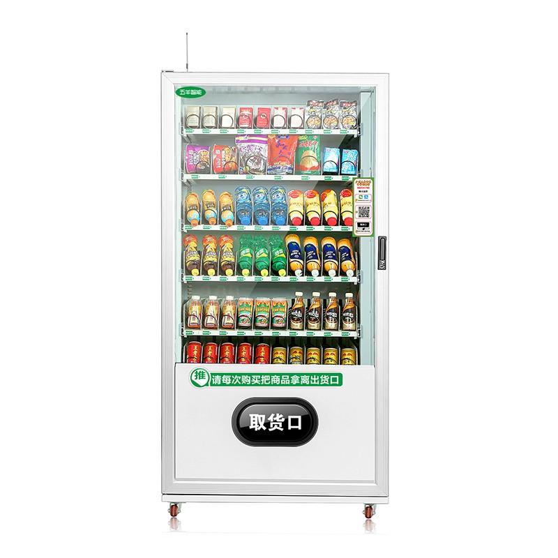 为什么要选择自动售货机