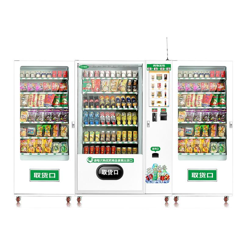 自动售货机都可以放置在哪些场所