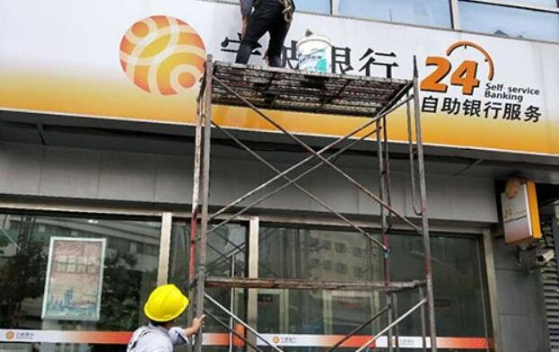 上海保洁托管与普通的保洁服务公司的区别有哪些
