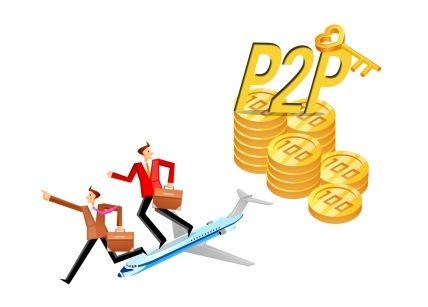 在选择P2P互联网理财平台时需做什么准备?