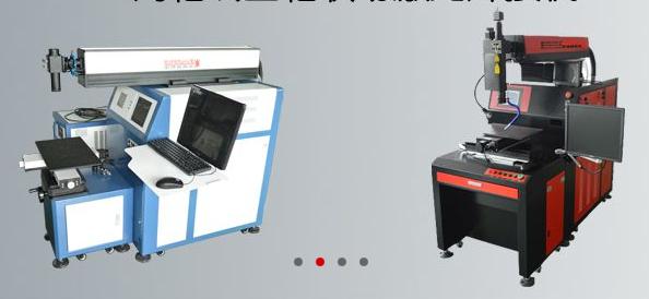 镭射焊接机都有哪些优点?