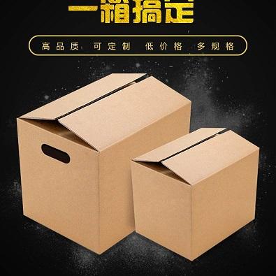 郑州搬家纸箱各种型号的用途
