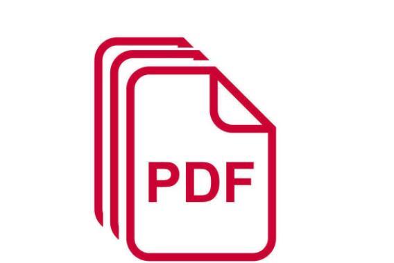 简述pdf在线合并的优势特点