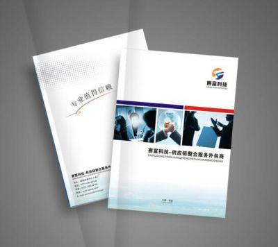 广州品牌画册设计的注意事项