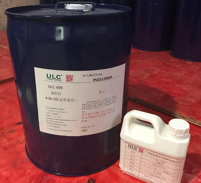 耐磨防腐涂料使用性能好的原因