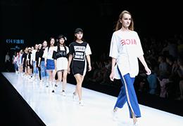 时装设计学院有哪些保障?