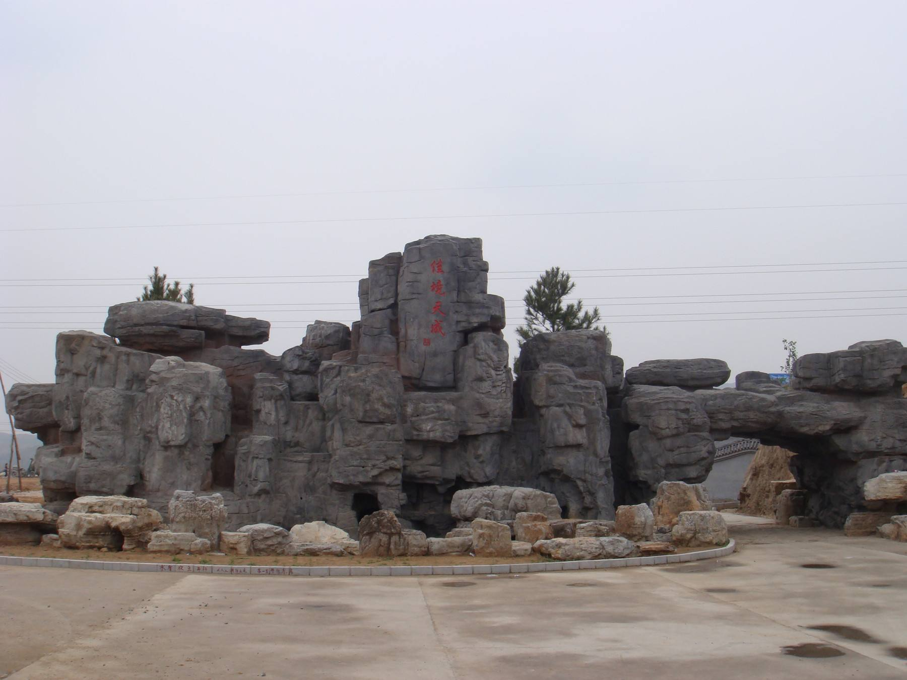 什么样的塑石假山值得选择