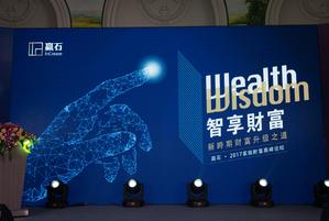 广州年会策划公司在策划年会时要注意什么?